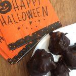 Vegan, Gluten-Free Halloween Rolo Candy